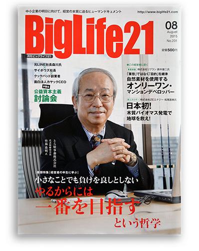 BigLife21